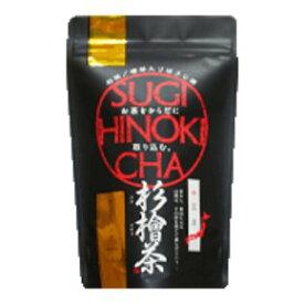 【レビューで最大10%OFFクーポン】杉檜茶ティーバッグ 5g 15P 急須 煮出しパック