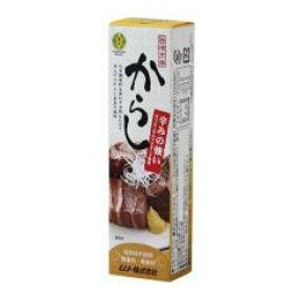 Muso original mustard 40 g-60 pieces