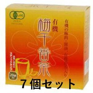 有機梅干番茶 8g 20包 7セット