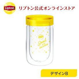 タンブラー リプトン 公式 Good in Tea ダブルウォールグラス デザインB 容量/すりきり350ml 二重構造 蒸らし蓋 保温
