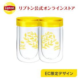 リプトン 紅茶 Good in Tea ダブルウォールグラス <EC限定デザイン> タンブラー 二重構造 保温 保冷 蓋付き ふた付き 持ち運び マイボトル おすすめ ポット Lipton
