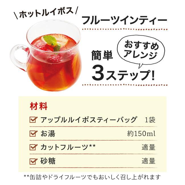 リプトン紅茶ブランド紅茶ティーバッグヘルシースタイルアップルルイボスティーバッグ2g×15袋ノンカフェインカフェインレスルイボスティーLipton