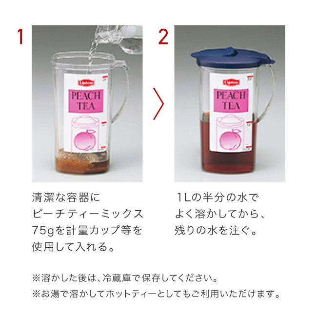 リプトン紅茶ブランド紅茶ティーバッグ業務用・プロ用お試し福袋Lipton