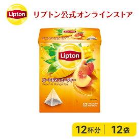 リプトン ピーチ&マンゴーティー ティーバッグ ピラミッド型 2g×12袋 紅茶 lipton