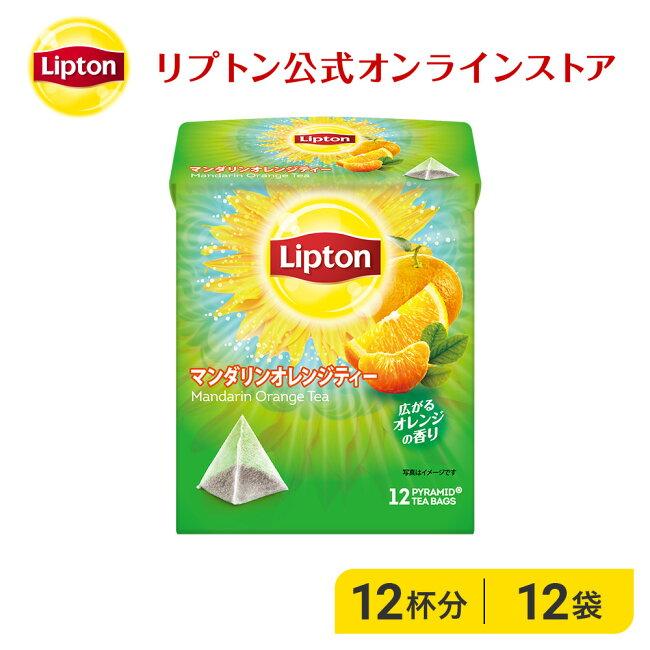 リプトン(LIPTON)フレーバーティーシリーズ全8種紅茶