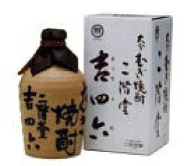 【送料込み】吉四六(壷)720ml 1ケース(10本)/ 大分 むぎ焼酎 二階堂 壺 つぼ 陶器 きっちょむ