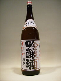 出羽桜酒造出羽桜 桜花吟醸酒火入れ1800ml