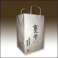 ギフトバッグ甕雫専用紙袋