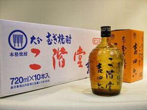 二階堂酒造「吉四六 瓶」 720ml 10本セット(ケ...