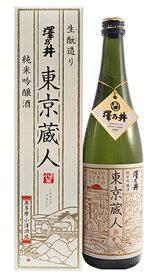 小澤酒造「東京蔵人」純米吟醸 生もと造り720ml