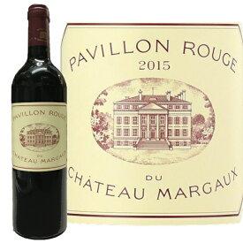 パヴィヨン・ルージュ デュ・シャトー・マルゴー[2015]Pavillon Rouge du Chateau Margaux
