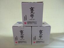 【送料無料】京屋酒造「甕雫かめしずく」陶器3本セット(ケース販売)1800ml×3