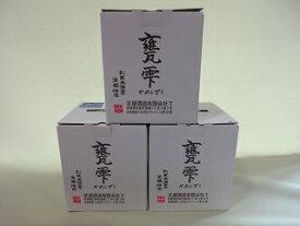 【送料無料】【佐川発送】京屋酒造 「甕雫 かめしずく」陶器3本セット(ケース販売)1800ml×3