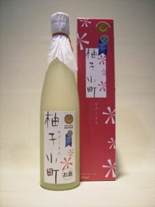 壱岐の蔵酒造「柚子小町」500ml