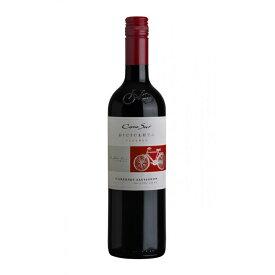 コノスル カベルネ・ソーヴィニヨン ビシクレタ レゼルバ チリワイン 750m 1本【ご注文は1ケース(12本)まで同梱可能です】