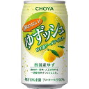 【送料無料】CHOYA チョーヤ 酔わない ゆずッシュ 0.00% ノンアルコール 350ml×24本