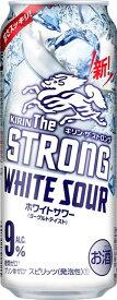 キリン・ザ・ストロング ホワイトサワー 500ml×24本 【ご注文は2ケースまで1個口配送可能です】