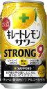 【送料無料】サッポロ キレートレモンサワー ストロング 350ml×24本/1ケース【北海道・沖縄県・東北・四国・九州地方は必ず送料が掛かります】