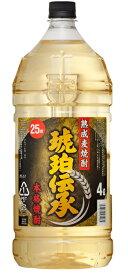 【送料無料】福徳長酒類 熟成麦焼酎 琥珀伝承 25度 4000ml 4L×4本/1ケース【北海道・東北・四国・九州・沖縄県は別途送料がかかります】