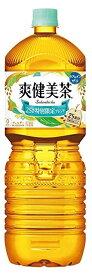【送料無料】コカ コーラ 爽健美茶 2000ml 2L×6本/1ケース