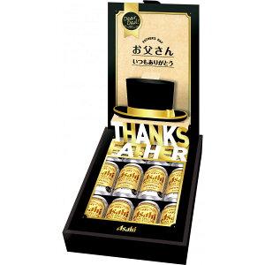 父の日父の日ギフトビールプレゼント2019送料無料アサヒスーパードライジャパンスペシャルJS-FG1セット