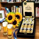 父の日 ビール プレゼント 飲み比べ 父の日ギフト 送料無料 アサヒ スーパードライ ジャパンスペシャル JSFG 1セット …