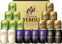 敬老の日 ビール ギフト 御中元 飲み比べ【送料無料】サッポロ エビス 5種セット和の芳醇入り YHV5DT 1セット 詰め合…