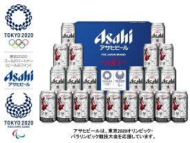お中元 ビール ギフト 御中元 飲み比べ【送料無料】アサヒビール オリジナル東京2020オリンピック・パラリンピックデザイン缶ギフト LP-5N 1セット 詰め合わせギフト