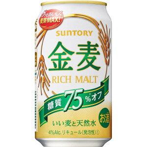 サントリー金麦<糖質70%オフ>350ml×24本【ご注文は3ケースまで同梱可能です】