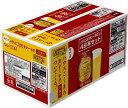 【景品付】【あす楽】【こくまろカレー24皿分】【送料無料】サントリー 金麦 ゴールドラガー 350ml×2ケース【北海道…