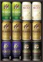 敬老の日 ビール ギフト 御中元 飲み比べ【送料無料】サッポロ エビス 5種セットYHV3D 1セット 詰め合わせ セット【北…