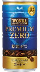 【送料無料】【3ケース】アサヒ WONDA ワンダ プレミアムゼロ 185ml×90本