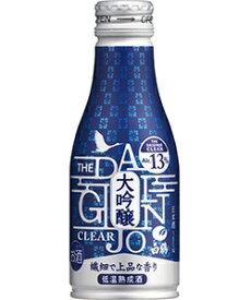 【送料無料】白鶴 THE 大吟醸 CLEAR ボトル缶 180ml×24本【北海道・沖縄県・東北・四国・九州地方は必ず送料が掛かります】