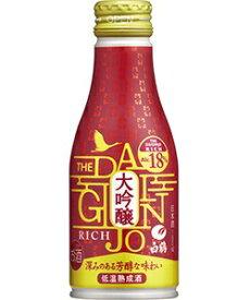 【送料無料】白鶴 THE 大吟醸 RICH ボトル缶 180ml×24本【北海道・沖縄県・東北・四国・九州地方は必ず送料が掛かります】