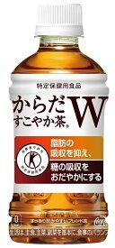 【送料無料】【2ケース】コカ・コーラ からだすこやか茶W 350ml×48本