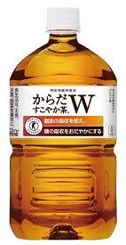 【送料無料】コカ・コーラ からだすこやか茶W 1000ml×24本