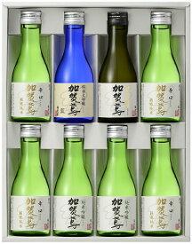 【送料無料】 日本酒 石川県 加賀鳶 揃い踏みセット【ご注文は3セットまで1個口配送可能】
