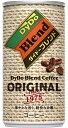 【送料無料】【3ケース】DyDo ダイドー ブレンドコーヒー 缶 185ml×90本【北海道・東北・四国・九州・沖縄県は必ず送料がかかります】
