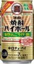 宝 焼酎ハイボール 強烈りんごサイダー割り 350ml×24本【2ケースまで1個口配送可能】