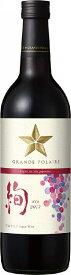 【日本ワイン】グランポレール エスプリ・ド・ヴァン・ジャポネ 絢-AYA- 720ml 1本【ご注文は1ケース(12本)まで1個口配送可能です】