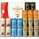 ビール ギフト お歳暮 御歳暮 飲み比べ【送料無料】サントリー プレミアムモルツ -華- 冬の限定5種セット YB50P 1セ…