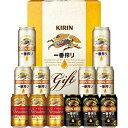 お歳暮 御歳暮 ビール ギフト 飲み比べ【送料無料】キリン 一番搾り 3種セット K-IPF3 1セット 詰め合わせ セット