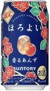 【送料無料】サントリー ほろよい 香るあんず 350ml×24本【北海道・沖縄県・東北・四国・九州地方は必ず送料が掛かります】