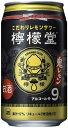 檸檬堂 鬼レモン 350ml×24本/1ケース【ご注文は2ケースまで1個口配送可能】