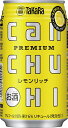 宝 タカラ CANチューハイ レモンリッチ 350ml×24本【ご注文は2ケースまで同梱可能】