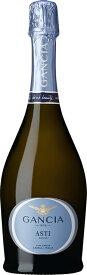 【送料無料】スパークリングワイン ガンチア アスティ・スプマンテ 750ml×12本 [イタリア/甘口/ミディアムボディ/白]【北海道・東北・四国・九州・沖縄県は必ず送料がかかります】