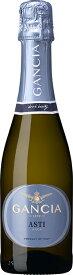 【送料無料】スパークリングワイン ガンチア アスティ・スプマンテ 375ml×24本 [イタリア/甘口/ミディアムボディ/白]【北海道・東北・四国・九州・沖縄県は必ず送料がかかります】