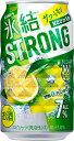 【送料無料】キリン 氷結 STRONG 7% ストロング サワーレモン 350ml×48本【北海道・東北・四国・九州・沖縄県は必ず送料がかかります】