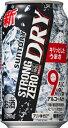【あす楽】 サントリー -196℃ ストロングゼロ ドライ 350ml×24本 【ご注文は2ケースまで同梱可能です】