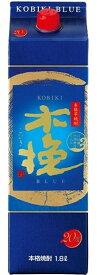 【送料無料】雲海酒造 木挽 BLUE ブルー 20度 パック 1800ml 1.8L×6本【北海道・東北・四国・九州・沖縄県は必ず送料がかかります】